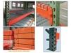 UPRIGHTS FOR PALLET RACKS